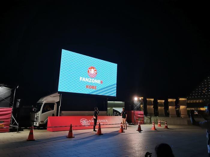神戸ファンゾーンパブリックビューイング